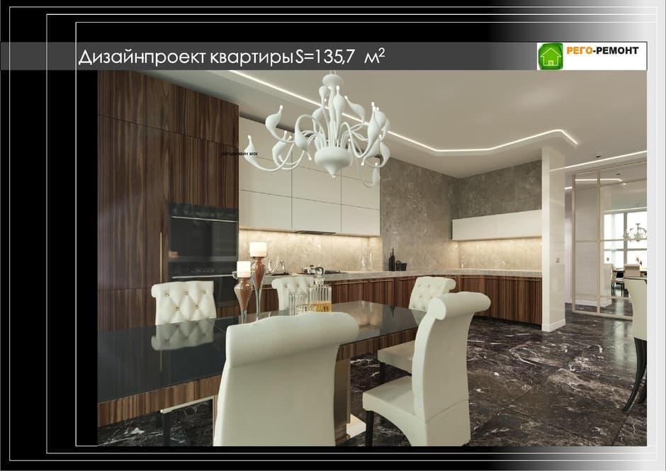 Аппликация 48
